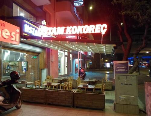 İzmir Kokoreç
